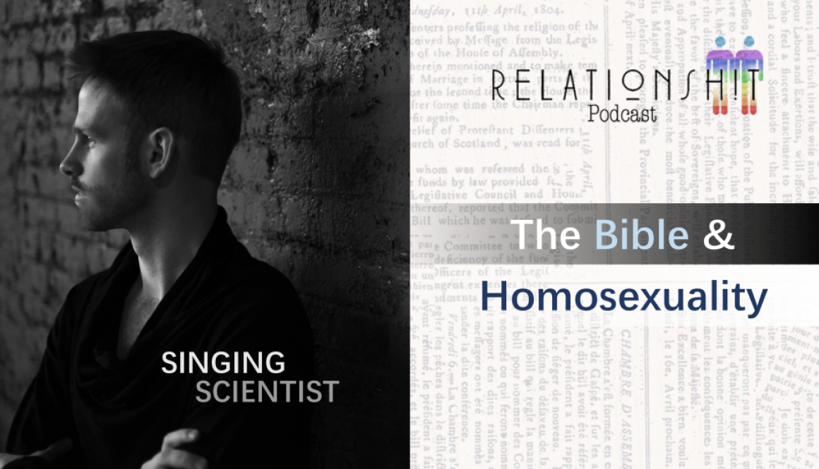 The Bible & Homosexuality: A Conversation