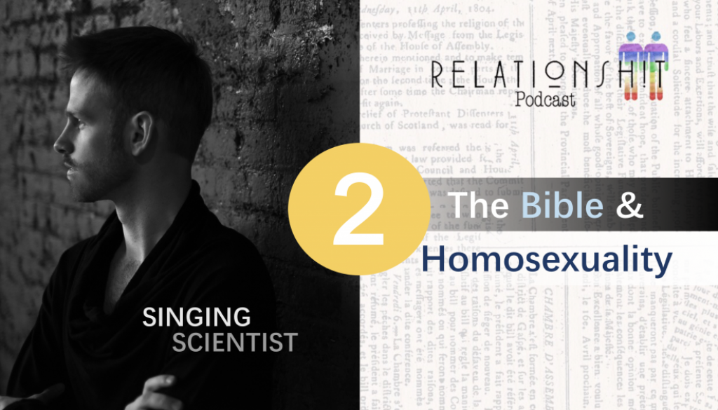 The Bible & Homosexuality: A Conversation, Part 2